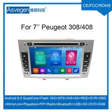 Wholesale Android Car DVD Player for 7'' Peugeot 308 408 Navigation Car DVD GPS Support Playstore,4G,WIFI