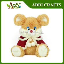 "12"" Stuffed Mouse Toy / Plush Mouse Toy"