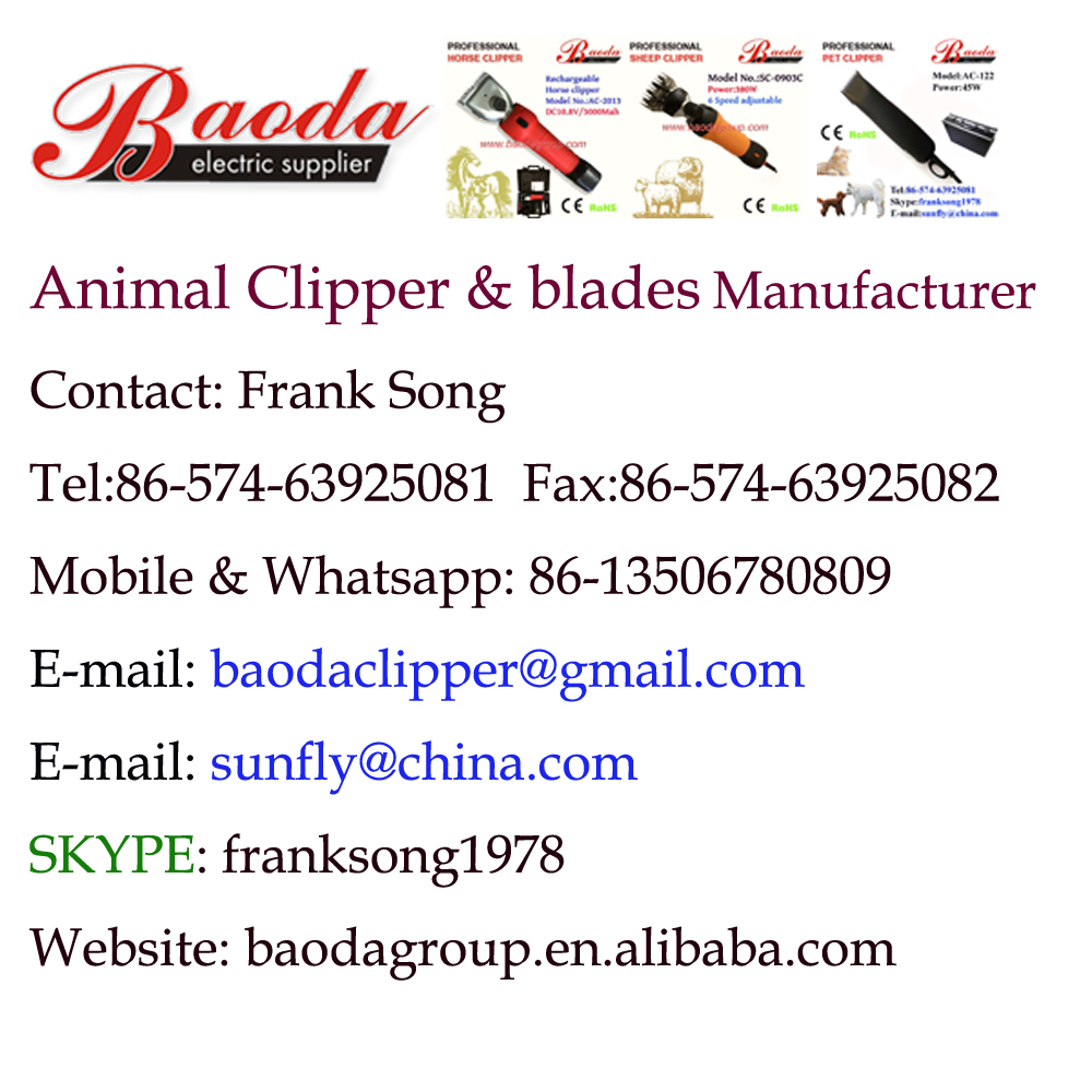 Hot selling pet hair clipper