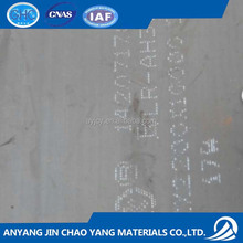 High quanlity LR grade A marine steel sheet for marine based industries