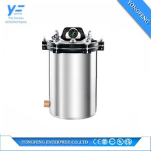 Popular for the market 30L Vertical sterilizer electric lab autoclave bucket