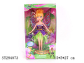 new pirate fairy mini sex dolls online doll dress-up girl games