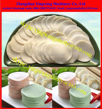 automatic dumpling skin machine / spring roll wrapper making machine with high quality
