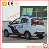 luxury comfortable sedan mini electric motor for solar car motors used for city security