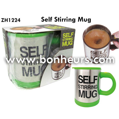 New Novelty Toy Stainless Steel Outer Self Stirring Mug Cup