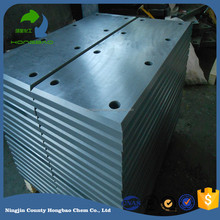 uhmwpe hdpe marine dock fender plastic /pad/panel/board/sheet