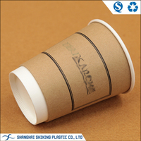 Double Wall Paper Cup Custom Coffee Cup Sleeve Printed For Hot Drink
