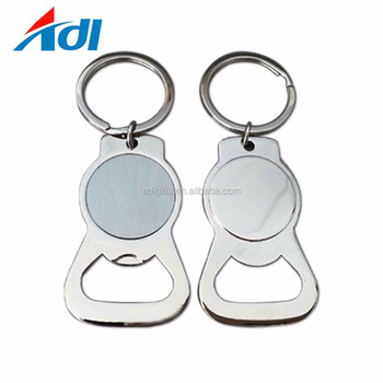 Promotional wholesale blank silver plated round metal keychains