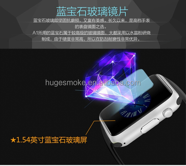 2016 newest colorful smart watch a1 high qualty mtk 6261 chip a1 smartwatch android dual sim