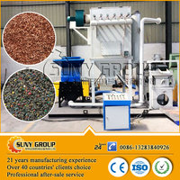 copper and aluminum wire separating machine scrap cable recycling