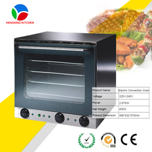 Spray Steam Mechanism Easy Control Panel Convection Oven/Hot Air Cycle Convection Oven