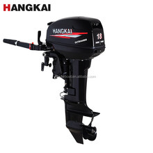 Wholesale Hangkai 2 stroke 18hp short shaft marine outboard boat engine