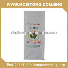50KG animal feed packaging bag with lateral bending