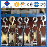 Track pulley & Cable protection pulley & Strainght line type cable pulley