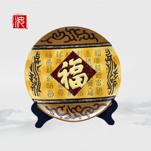 The Chinese wind ethnic wind colored pottery is decorated with colorful painted pottery round plates.