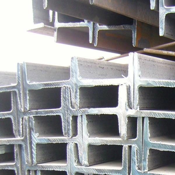 metal structural steel i beam price/steel i-beam price /steel i beam