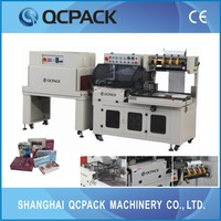 automatic l type shrink packaging machine
