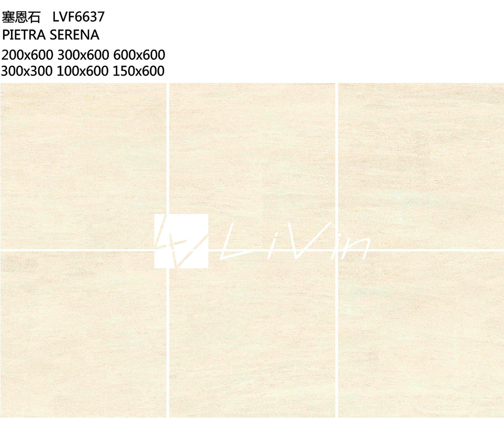 60x60 Porcelain Tile Prices Ceramic Tiles Factories In Foshan Buy Ceramic Tile China Tile