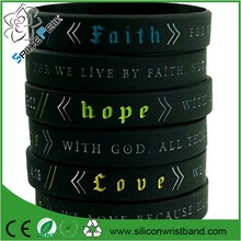 Bible Wristbands,Set of 4 silicone christian Scripture Bracelets - Adult Size and kids