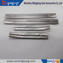 China Manufacture Car Accessories Stainless Steel Inner Door Sills Scuff Plate For K5 2016