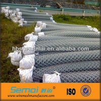 cheap chain link fence cage high quality(anping)
