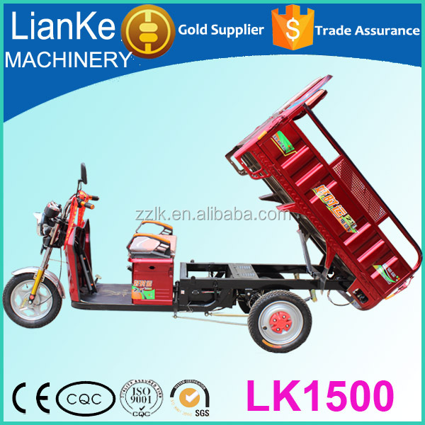 3 wheel motorcycle truck 3-wheel tricycle for sale,Alibaba best sale motorcycle truck 3-wheel tricycle with best quality