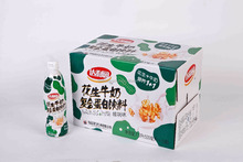 Daliyuan 500ml Peanut Milk Beverage Walnut Flavor Drink