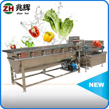 Hot sale vegetable washing machine/Salad vegetable processing line for celery and cabbage