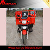 175CC water cooled engine Chongiqng tricycle for multi-using