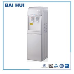 LB-92L water dispenser