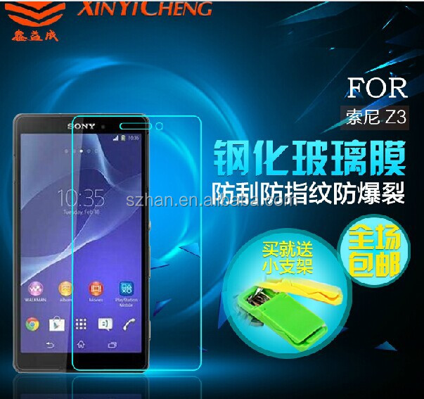 High Quality Tempered Glass Screen Protector For Sony Xperia Z3 Compact Z3 Mini