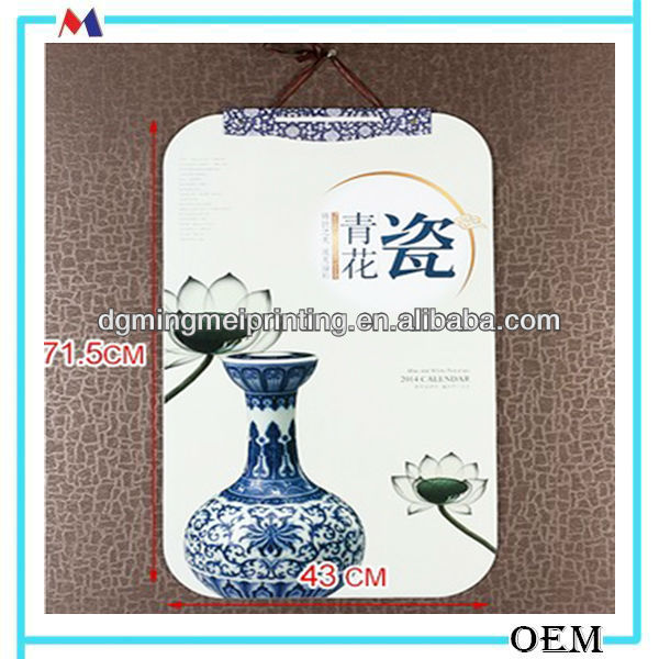 English Chinese wall calendar 2014 suppliers