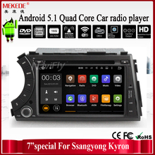 Special car audio system for Ssangyong Kyron with 3G Wifi function car audio system