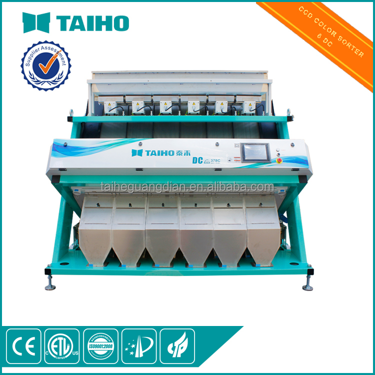 PVC flakes plastic color sorting machine in China