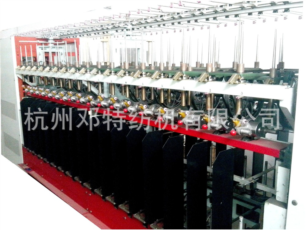 dty polyester sewing thread ring twsiting machine