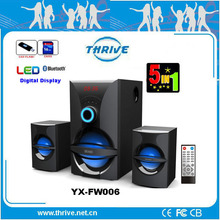 big power wooden priviate tooling audio 2.1 speakers for shops/home/office /TV/DVD player