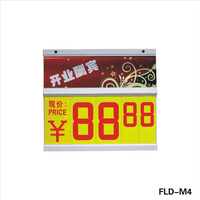 Supermarket hang swivel figure price advertising sign board