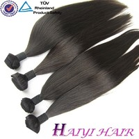Cheap Virgin Brazilian hair weave bundles,brazilian human hair sew in weave,wholesale hair salon products