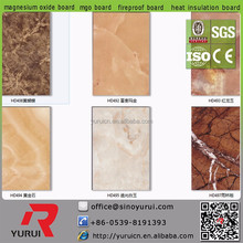 newly developed product !! stucco board
