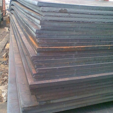 Fast delivery cutting A572 100mm thick tensile strength of steel plate