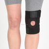 2017 SAMDERSON C1KN-6601 personal care new products skid-proof open patella knee and elbow guard