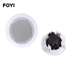 Mini 5 Inch Powerful Strong Bass Bluetooth Digital Ceiling Speaker