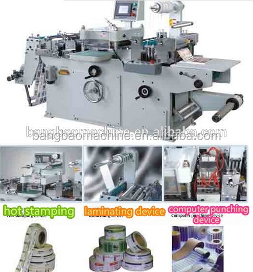 TXM-320 high quality used label die cutting machine factory for sale