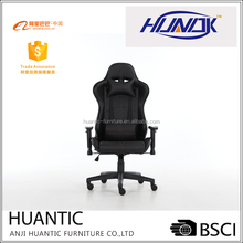 The best racing office chair sold on PC
