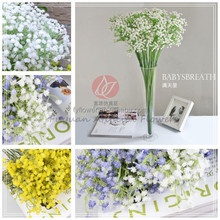 141240 names of flowers used for decoration cheap wholesale artificial gypsophila babys breath starry sky plastic flower