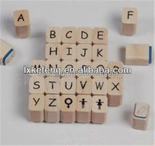 wooden stamp educational toys