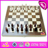 2015 Intellect game set custom chess board for kid gift,wooden toy custom chess board for sale,latest custom chess board W11A002