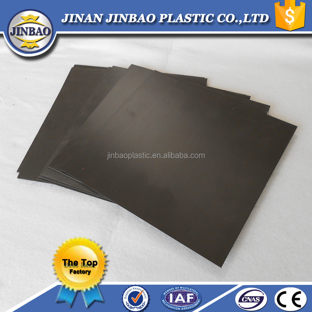 0.5mm Rigid photo album self adhesive PVC foam sheet for inner pages