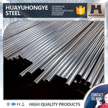 20mm high properties offering size chart galvanized steel pipe bs1387