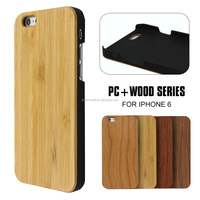 Best Quality Wooden Bamboo Case Blank For iphone 7 case back cover